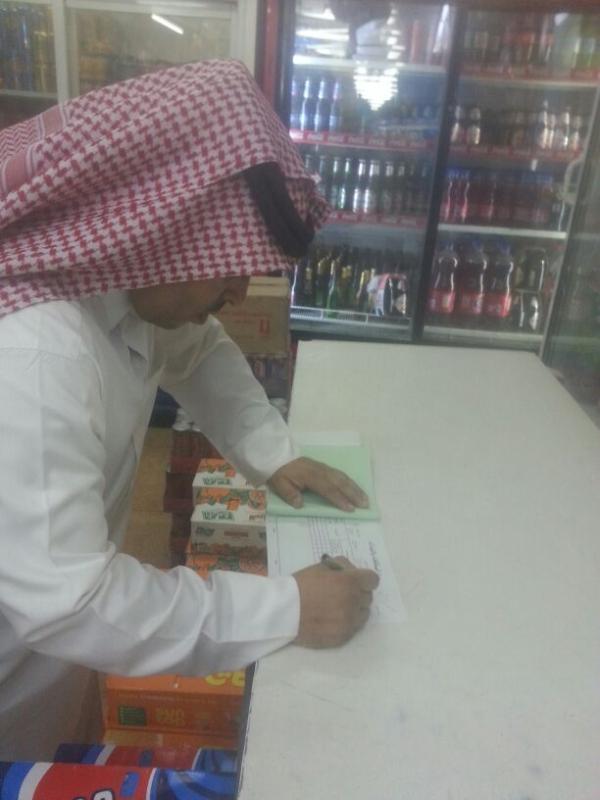 بلدية فيفاء تواصل جولاتها الرقابية خلال شهر رمضان (399885159) 