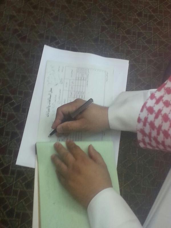بلدية فيفاء تواصل جولاتها الرقابية خلال شهر رمضان (399885160) 