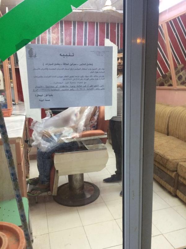 بلدية قوز الجعافرة تصادر مواد غذائية (270642055) 