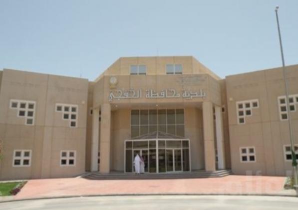 بلدية-محافظة-الخفجي