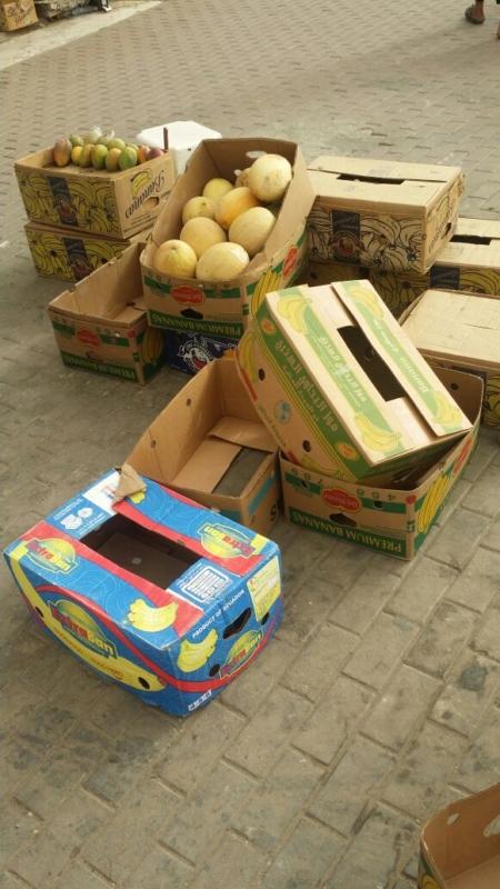 بلدية مدينة جازان تصادر مواد  (636517325) 
