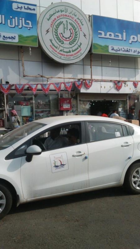 بلدية مدينة جازان تصادر مواد  (636517327) 