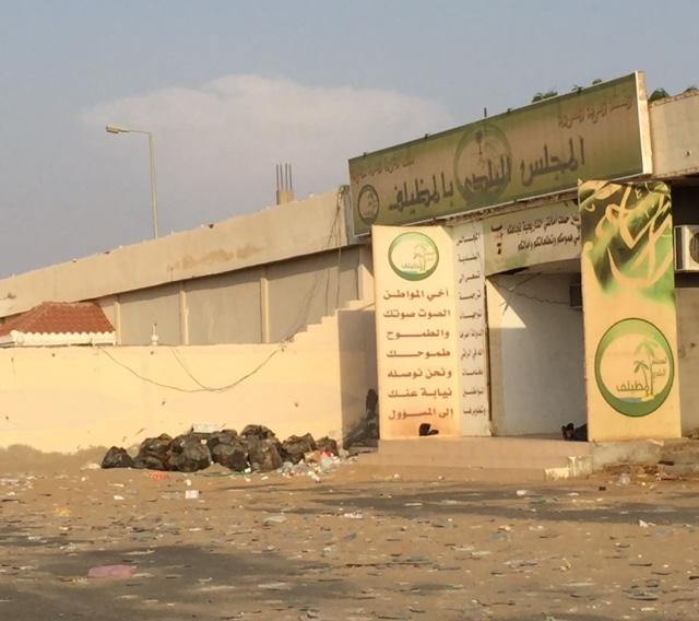 #النفايات تصل لمدخل بلدي #المظيلف وتكشف عجز أعضائه - المواطن