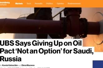 قبل الزيارة التاريخية.. نصيحة متخصصة في مجال النفط لصالح السعودية وروسيا - المواطن