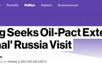 بلومبيرغ: السعودية وروسيا في مهمة لجلب الاستقرار لأسواق النفط - المواطن