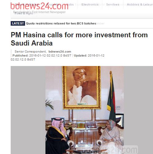 بنجلاديش تسعى للحصول على مزيد من الاستثمارات #السعودية