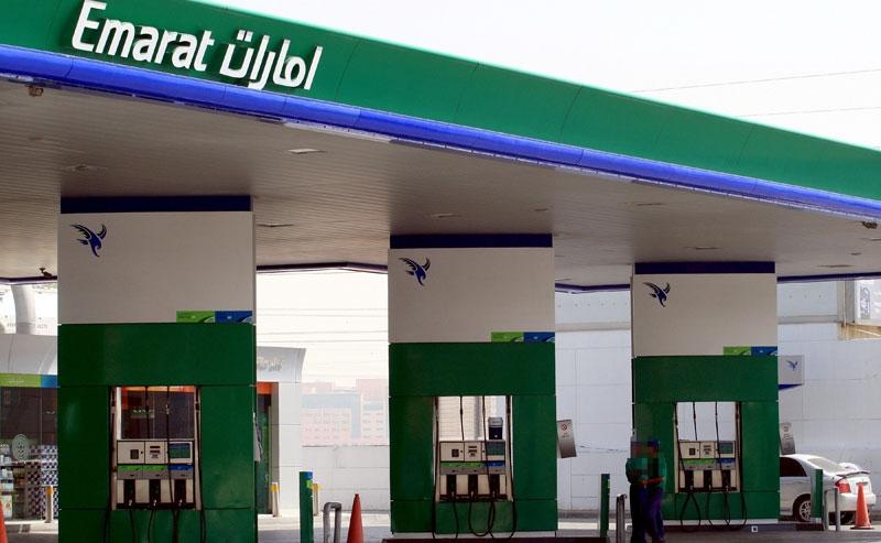 بنزين-الامارات
