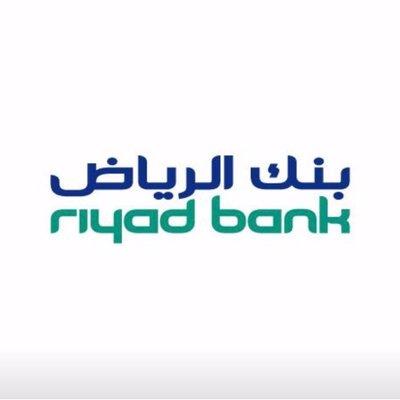 #وظائف شاغرة للخريجين في بنك الرياض