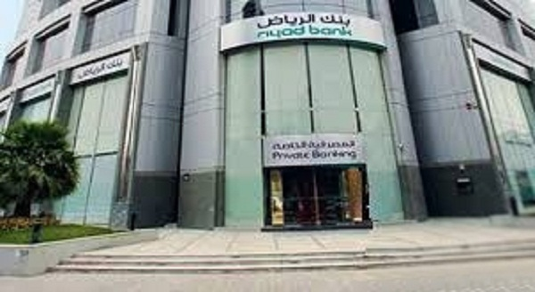 """وظائف شاغرة لـ""""الرجال"""" في بنك الرياض - المواطن"""