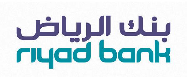 صورة شروط التمويل الشخصي من بنك الرياض دون تحويل الراتب