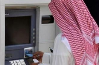 تحذيرات من رسائل إلكترونية تسطو على حسابات عملاء المصارف - المواطن