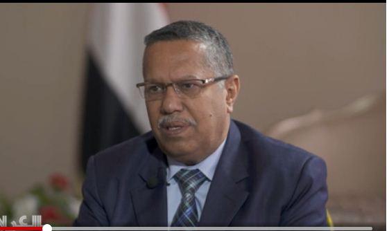 ابن دغر: إيران ساعدت الحوثيين على تزوير الريال اليمني