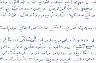 بن لادن في مذكراته: قطر قادرة على أن تتكفل باتحاد علماء المسلمين - المواطن