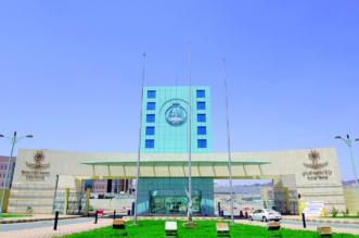 بوابة جامعة الباحة