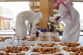 بدء استقبال بواكير الرطب في سوق الخضار المركزي بالسيح - المواطن