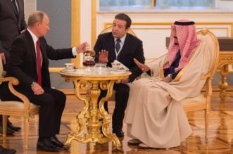 صحيفة أمريكية تسلط الضوء على أسباب تعزيز الشراكة السعودية الروسية - المواطن