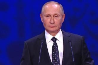 بوتين 11