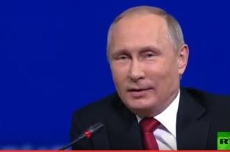 بالفيديو.. رد فعل الرئيس الروسي بعد إنسحاب أميركا من اتفاقية باريس المناخية - المواطن
