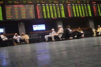 بورصة كراتشي الاسهم الباكستانية