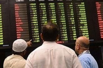 الأسهم الباكستانية تغلق مرتفعة - المواطن