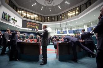 مؤشر بورصة لندن يغلق على انخفاض - المواطن