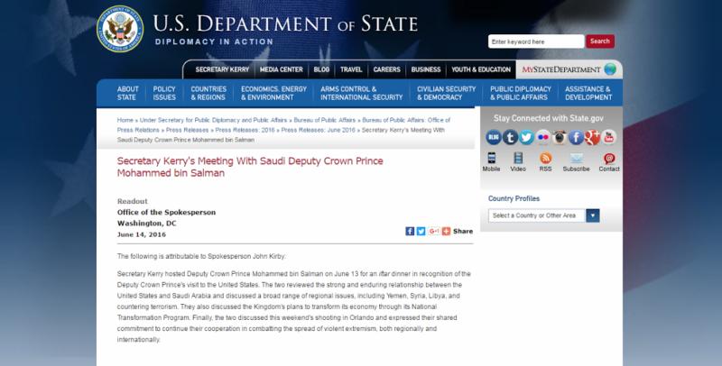 بيان وزارة الخارجية
