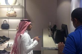 العمل ترصد مخالفة 685 منشأة لقرار التأنيث والتوطين في مكة المكرمة - المواطن