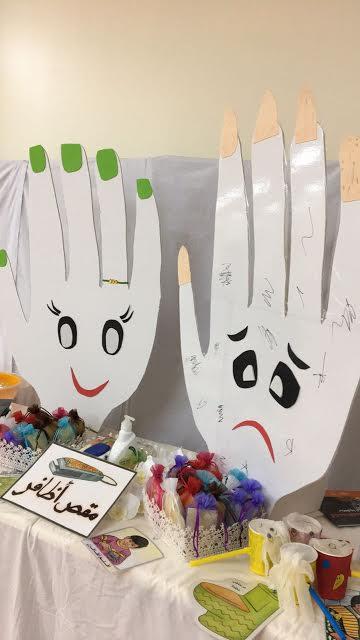 """تأهيل الإناث بالقدس يشارك في """"اليوم العالمي لغسل اليدين """" بفعاليات منوعه 3"""