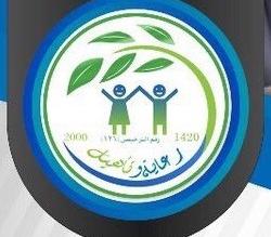 وظائف شاغرة للجنسين بالمركز المتخصص للرعاية النهارية للأطفال بالطائف - المواطن