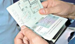 """ثغرات إلكتروينة """"خطيرة"""" تهدد 500 مليون مسجل بنظام التأشيرات - المواطن"""