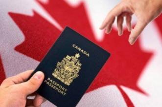 تاشيرة كندا