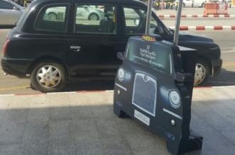 تاكسي مطار جازان1