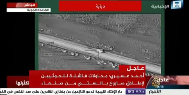 تحركات-الحوثيون
