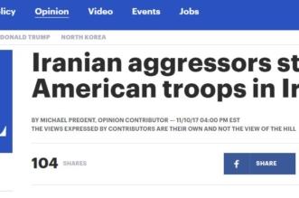 تحرك جديد لإيران في العراق