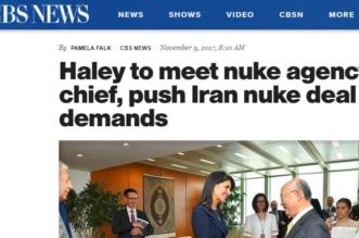 تشكيك أميركي في إيران وخطوات متصاعدة تنسف اتفاقها النووي - المواطن