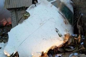 تحطم طائرة تركية (2)