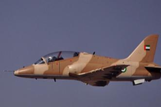 سقوط طائرة عسكرية إماراتية في اليمن واستشهاد طاقمها - المواطن