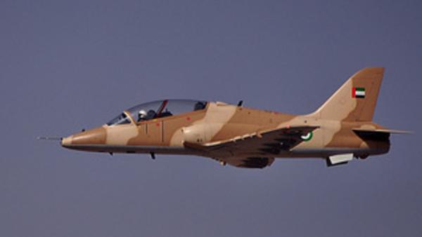 تحطم طائرة عسكرية إماراتية أثناء التدريب ووفاة طاقمها