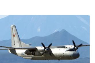 تحطم طائرة عسكرية في كوبا ومقتل ثمانية على متنها - المواطن