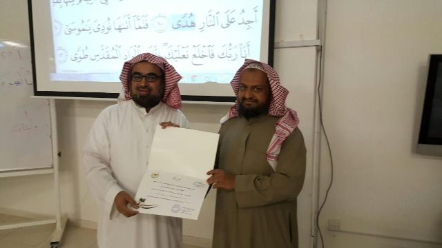 تحفيظ الرياض تؤهل مشاهير القراء لتدريب معلمي تصحيح التلاوة (1)