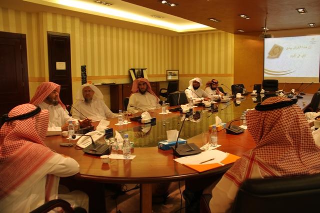 تحفيظ الرياض تبحث سبل التعاون مع جامعة اليمامة (8)