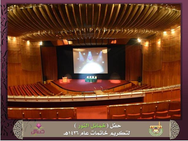 تحفيظ الرياض تحتفي بتخريج 403 خاتمات لكتاب الله (1)