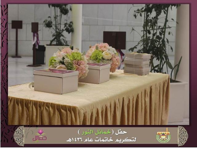 تحفيظ الرياض تحتفي بتخريج 403 خاتمات لكتاب الله (2)