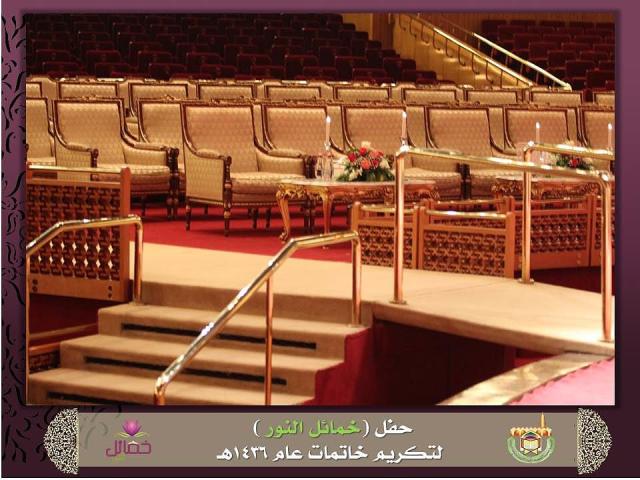 تحفيظ الرياض تحتفي بتخريج 403 خاتمات لكتاب الله (20)