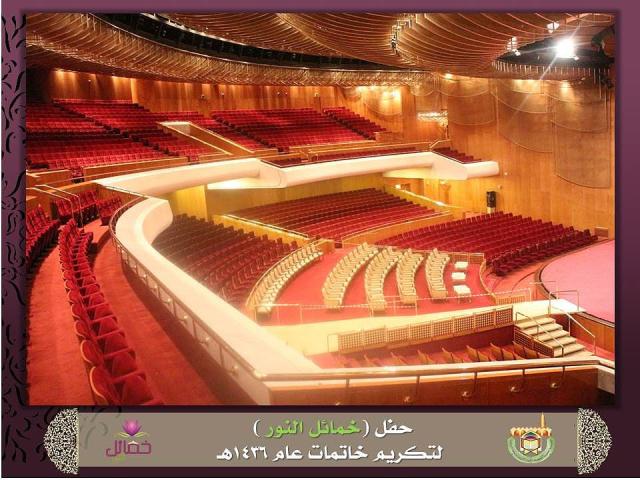 تحفيظ الرياض تحتفي بتخريج 403 خاتمات لكتاب الله (21)