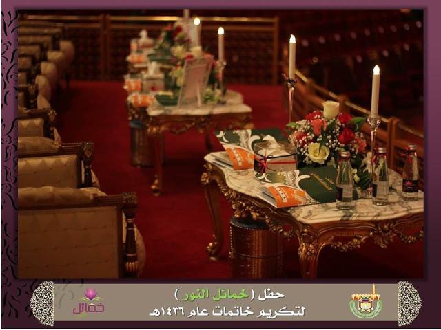 تحفيظ الرياض تحتفي بتخريج 403 خاتمات لكتاب الله (22)