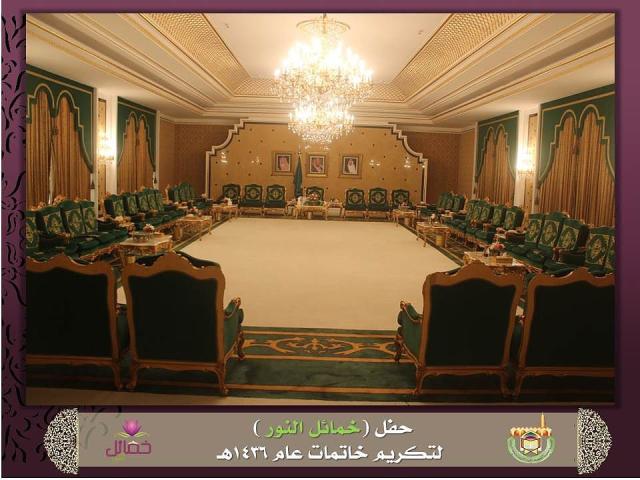 تحفيظ الرياض تحتفي بتخريج 403 خاتمات لكتاب الله (5)