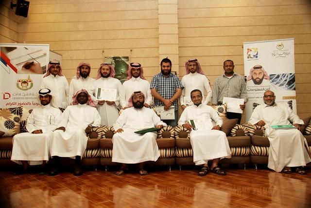 تحفيظ الرياض تدرب منسوبيها على أمن المعلومات وحماية الشبكاتَ (3)