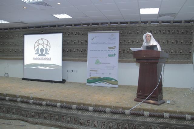 تحفيظ الرياض تدشن برنامج المنظمة المتعلمة (1)