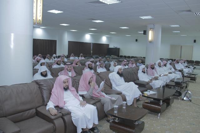 تحفيظ الرياض تدشن برنامج المنظمة المتعلمة (2)